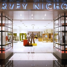 افتتاح هارفي نيكولز في أذربيجان