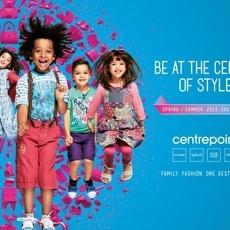 راحة وأناقة في أحدث مجموعات Centrepoint لملابس الأطفال