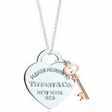 العيد بلمسة أنيقة مع مجوهرات Tiffany & Co.