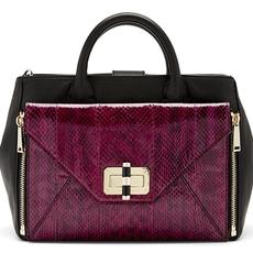 حقيبة سريّة من DVF