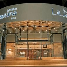 روتانا تغزو بخمسة فنادق في عمان