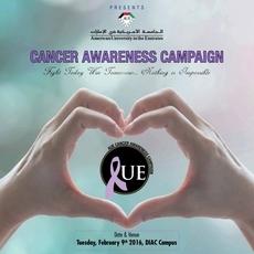 حملة الجامعة الأميركية في الإمارات للتوعية بمرض السرطان