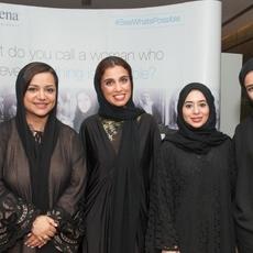 حملة Neutrogena تلهم السيدات للسعي وراء تحقيق أحلامهن