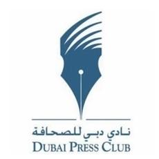 """""""منتدى الإعلام العربي"""" يتعاون مع مؤسسة الجليلة لإطلاق مبادرة """"نمشي لخدمة الإنسانية"""""""