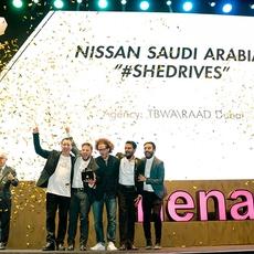 من هم الفازئون بجوائز Effie الشرق الأوسط لهذا العام؟