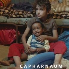 """مرّة جديدة نادين لبكي تصنع التاريخ مع """"كفرناحوم"""""""