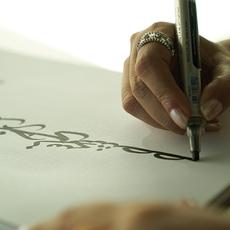 ماري كلير العربيّة تحتفي باللغة العربيّة