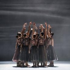 Dior تقدّم مجموعة أزياء الباليه
