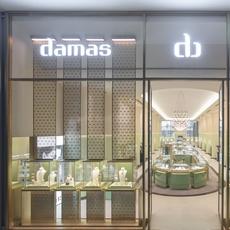 خبرٌ سار لعاشقات Damas في دبي