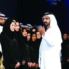 كيف عايد الشيخ محمد آل مكتوم المرأة الإماراتيّة في عيدها؟