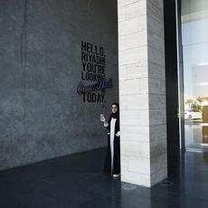 مناصفة بين المرأة والرجل في مجلس هيئة حقوق الإنسان السعودية الجديد