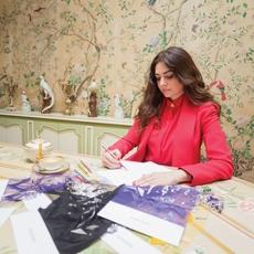 At Home مع Honayda Serafi