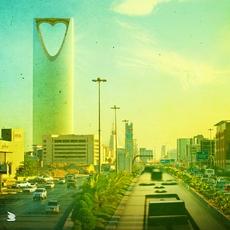 هكذا احتفلت MDL Beast باليوم الوطني السعوديّ