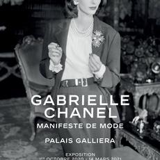 أبحري في عالم Gabrielle Chanel وتعرّفي إليها أكثر
