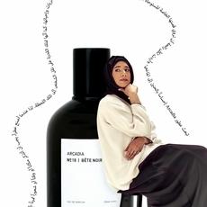 للذاكرة عطر مع Amna Al Habtoor