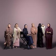 Vacheron Constantin تدعم الشابات الإماراتيّات وتمكّنهنّ