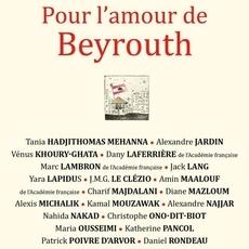 كتابٌ يجمع حُبّ بيروت بفرح العطاء!