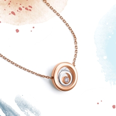 ابعثي روح الفرح في حياتك مع هذه المجوهرات التي اخترناها لك