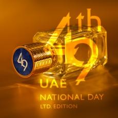 عطورٌ شرقيّة إحتفاءً باليوم الوطنيّ الإماراتيّ