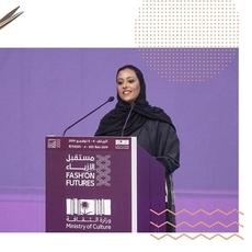 الأميرة نورة بنت فيصل آل سعود ومفهوم 100 براند سعودي لدعم مجتمع الأزياء في السعودية